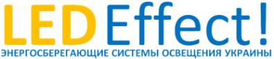 https://ledeffect.com.ua/